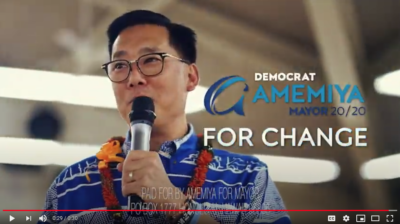 New TV Spots Promote Keith Amemiya's Democratic Roots