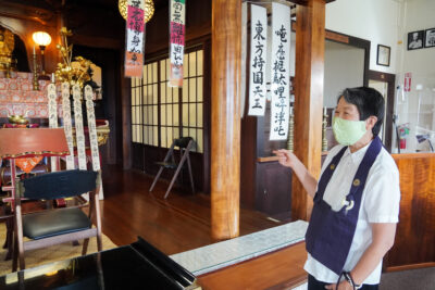 Temples Get Creative To Save Obon Season In Hawaii