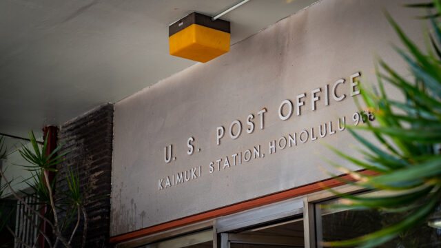 Post Office Mail UPS Kaimuki Station Sign