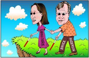 John Pritchett: Going The Wrong Way