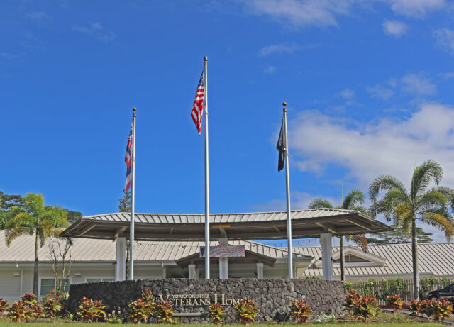 Yukio Okutsu Veterans Home in Hilo is the site of a large outbreak of COVID-19. Photo: Tim Wright