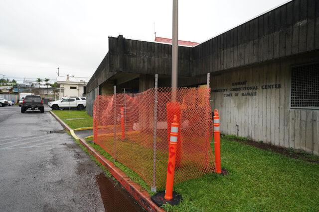 Hawaii Community Correctional Center HCCC entrance. September 24, 2020