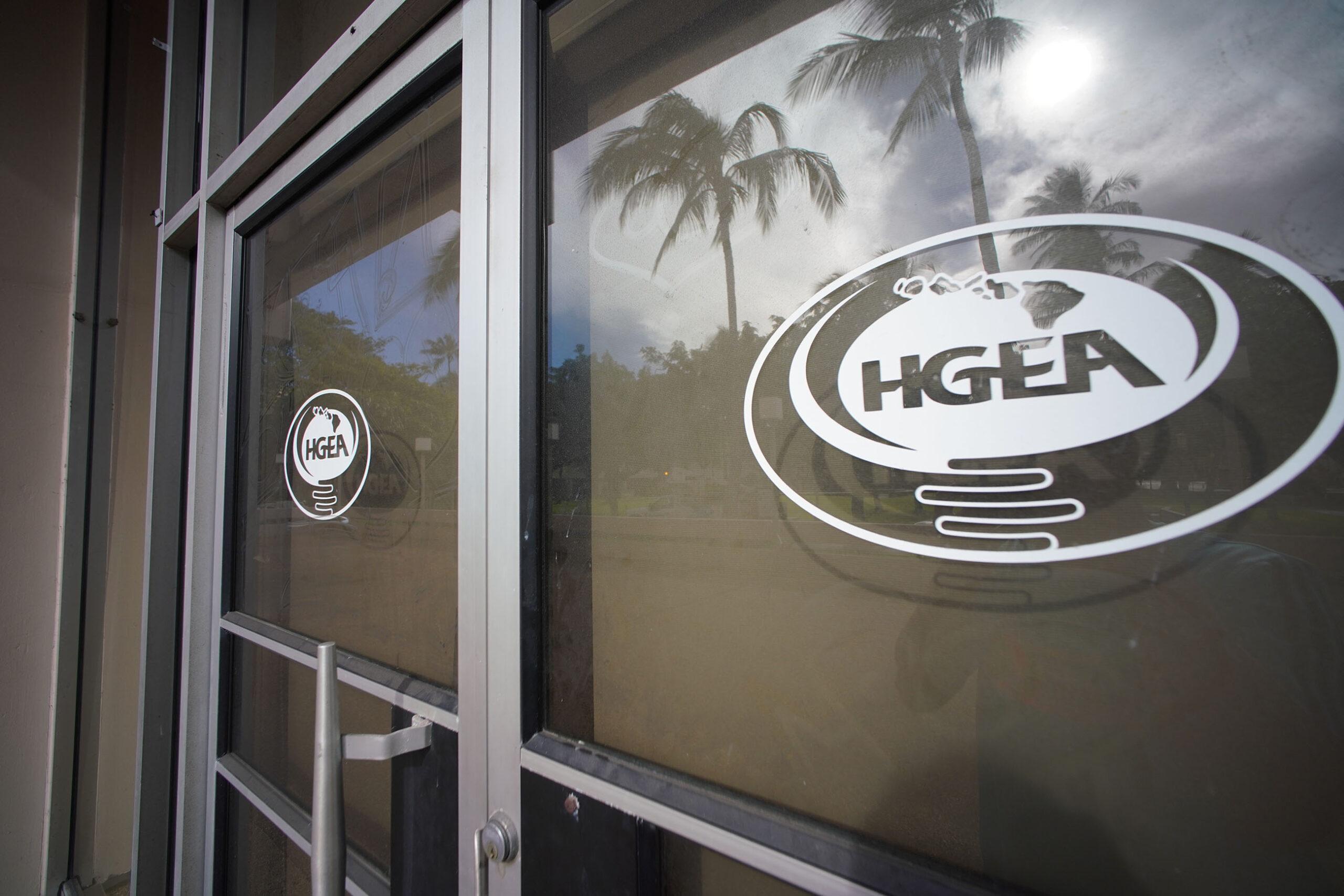 HGEA Headquarters located at 888 Mililani Street.