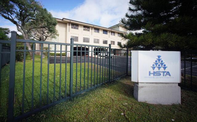 HSTA Hawaii State Teachers Association Oahu Office located at 1200 Ala Kapuna Street.