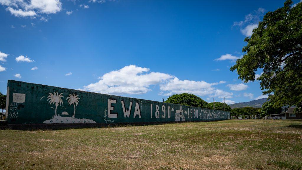 Westside Ewa Beach Green Wall
