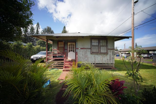 Kunia Village older Plantation style home, this is a historical home that will be remodeled soon.
