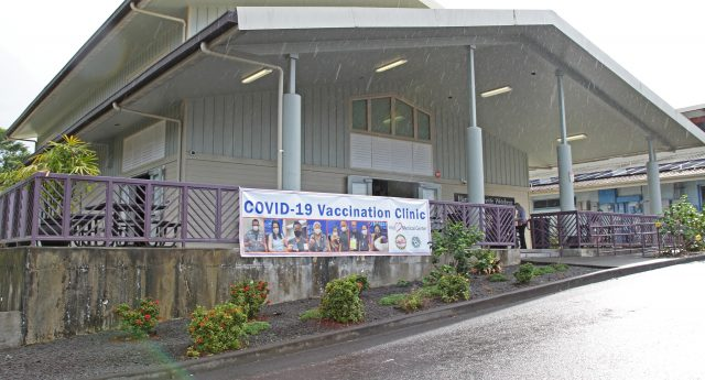 The Arc of Hilo is Hilo Medical Center's new vaccination site. Photo: Tim Wright