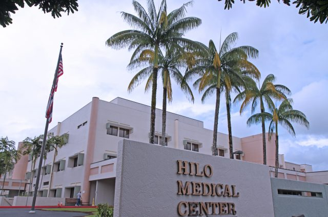 Hilo Medical Center's new vacination site is below Hilo Medical Center at the Arc of Hilo. Photo: Tim Wright