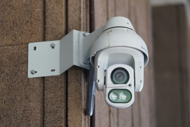 New Capitol Rotunda security cameras.