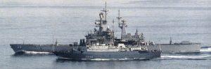 Pacific Fleet Is Tracking Russian Spy Ship Off Hawaii's Western Coast