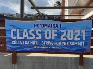 Trisha Kehaulani Watson: Celebrating The Resilience Of The Class Of 2021