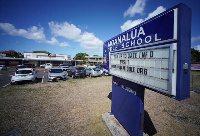 Moanalua Middle School sign.