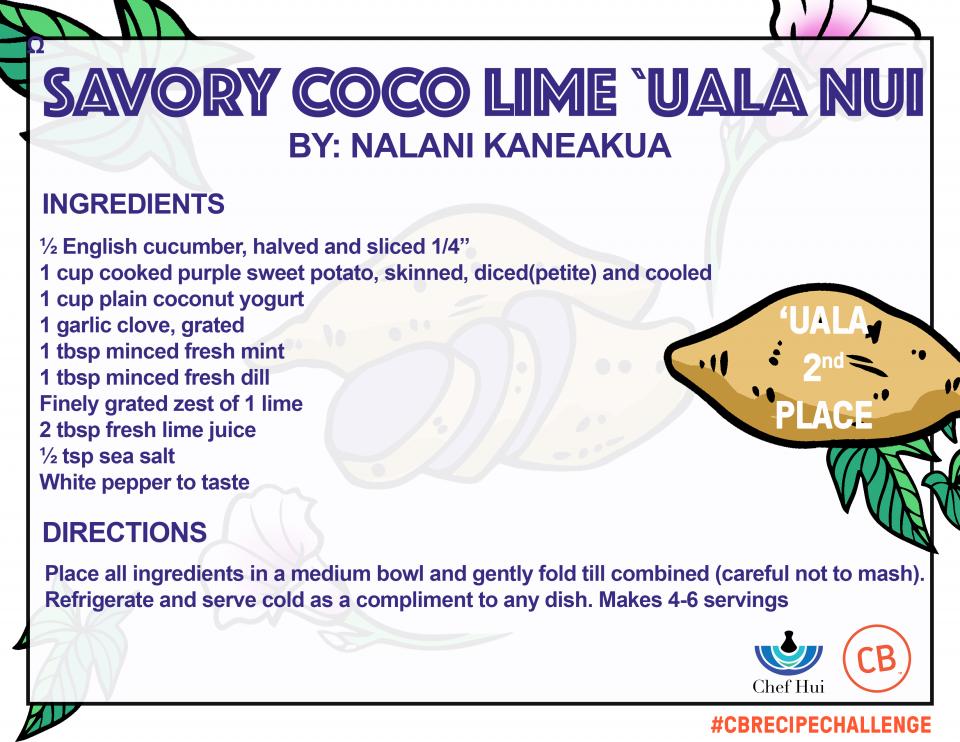 Savory Coco Lime ʻUala Nui