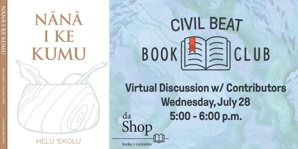 "PSA – EVENT: CB Book Club ""Nana I Ke Kumu"" 7/28/21"