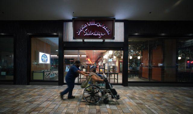Ala Moana Promenade shopping center in the village of Shirokiya in Japan.