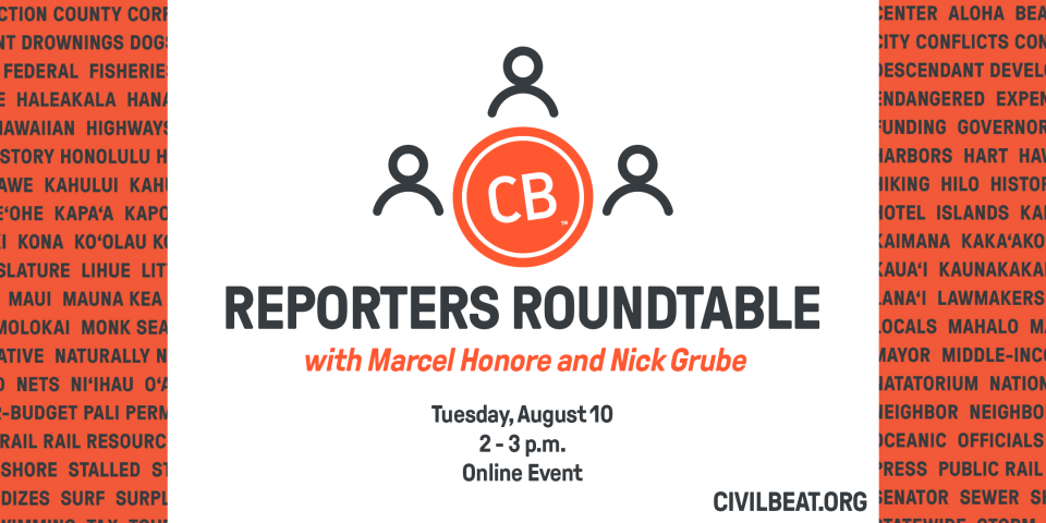 PSA – EVENT Reporters Roundtable 8/10/21