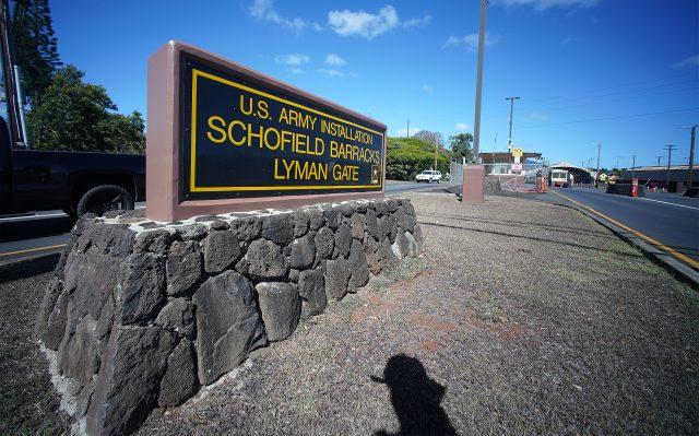 U.S. Army Installation Schofield Barracks Lyman Gate.