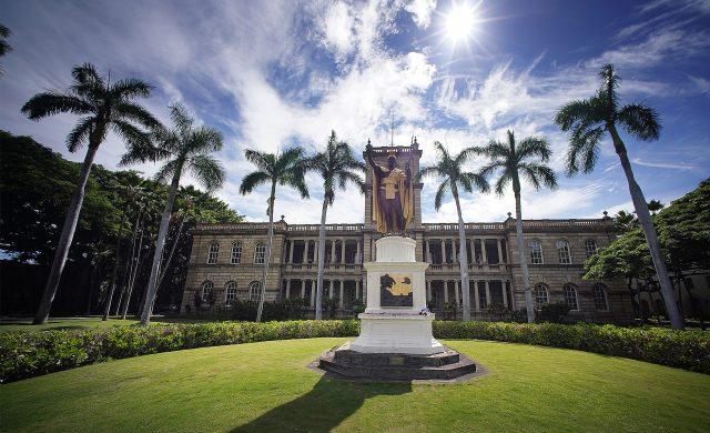 Hawaii State Supreme Court Building. Aliiolani Hale.