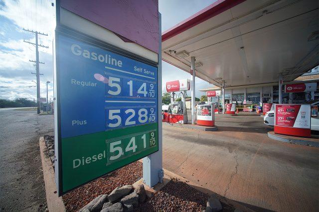 Fuel prices in Kaunakakai, Molokai.